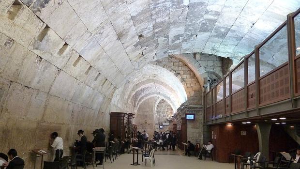 Identifican por fin los orígenes de la entrada (Arco de Wilson) al Monte del Templo de Jerusalén